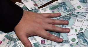 лишился 2 тысяч рублей