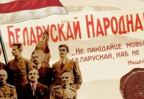 100- летие БНР